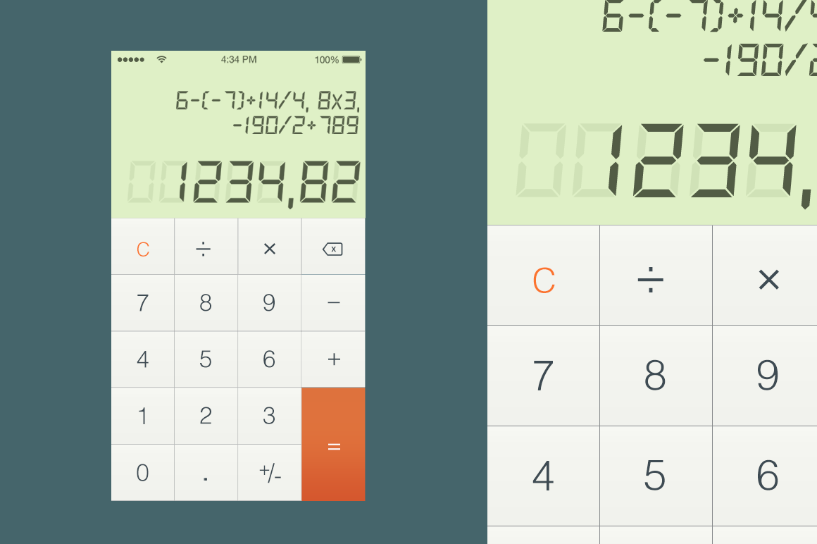 Calculator User Interface